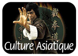 Culture asiatique